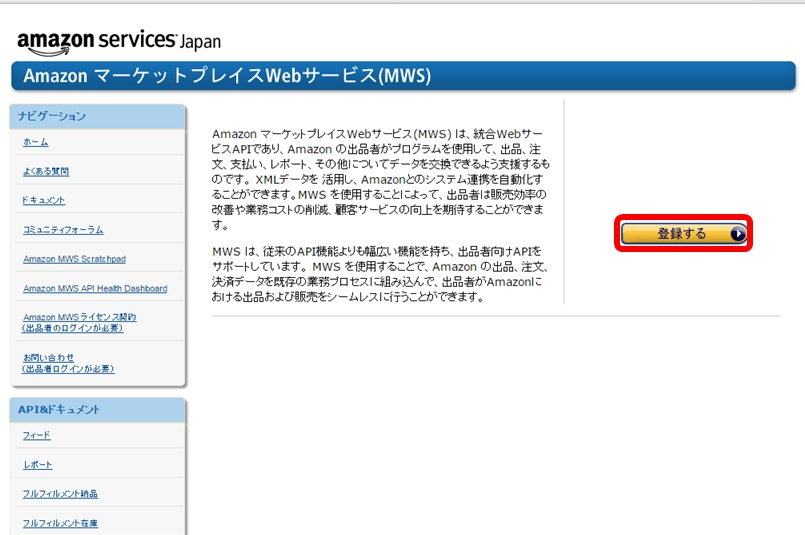 http://www.amtspremium.jp/image/auth01.jpg